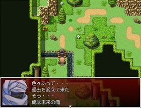 お前がいるから人が死ぬ(体験版) Game Screen Shot2