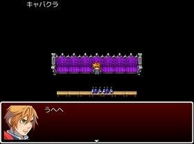 お前がいるから人が死ぬ(体験版) Game Screen Shot5