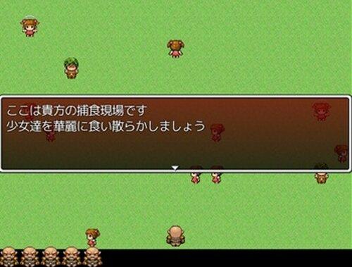 お前がいるから人が死ぬ(体験版) Game Screen Shots