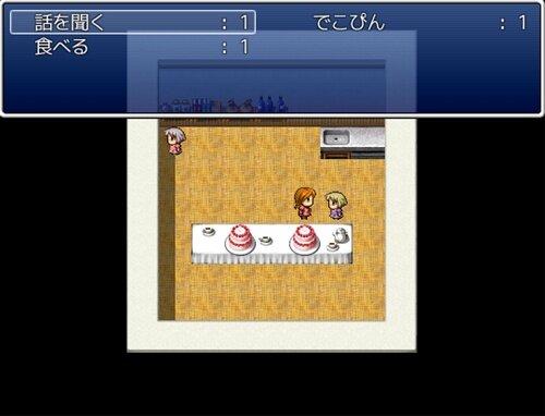 わたしのゆめはいじょうです Game Screen Shot1