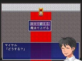 3分バトル Game Screen Shot2