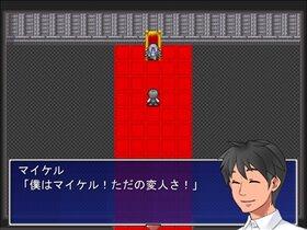 3分バトル Game Screen Shot4