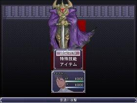 3分バトル Game Screen Shot5
