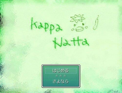 KappaNatta Game Screen Shot1