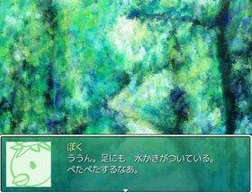 KappaNatta Game Screen Shot2