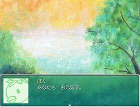 KappaNatta Game Screen Shot3