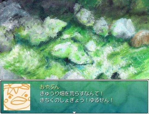 KappaNatta Game Screen Shot4