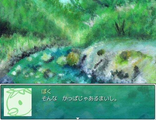 KappaNatta Game Screen Shots