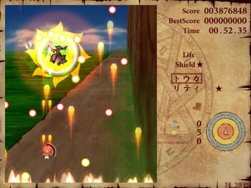 NONA MAGIC Game Screen Shot1