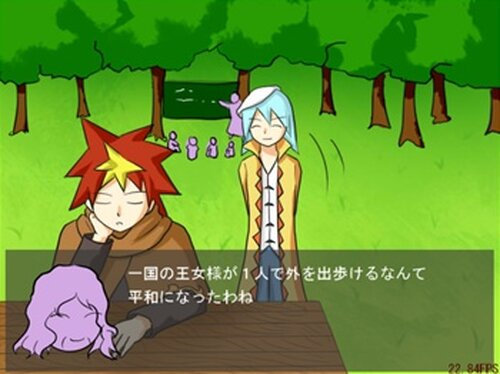 NONA MAGIC Game Screen Shot2