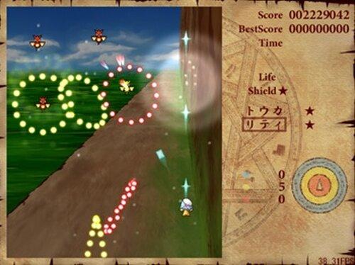 NONA MAGIC Game Screen Shot5