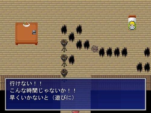 死にゲー Game Screen Shot1