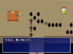 死にゲー Game Screen Shot2