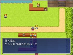 死にゲー Game Screen Shot3