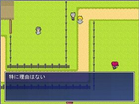 死にゲー Game Screen Shot5