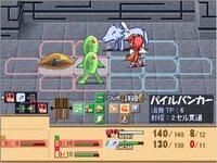 Crested Guilty ~天使たちの饗宴~のゲーム画面