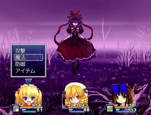 三月精復讐録 Game Screen Shot1