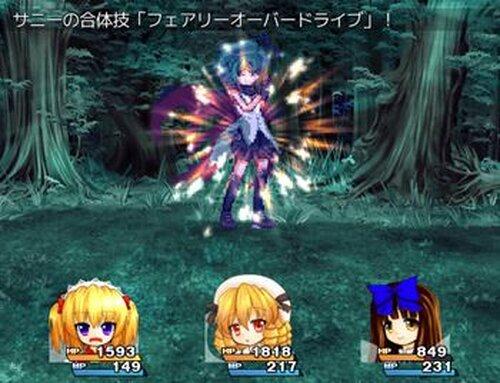 三月精復讐録 Game Screen Shot4