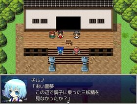 三月精復讐録 Game Screen Shot5