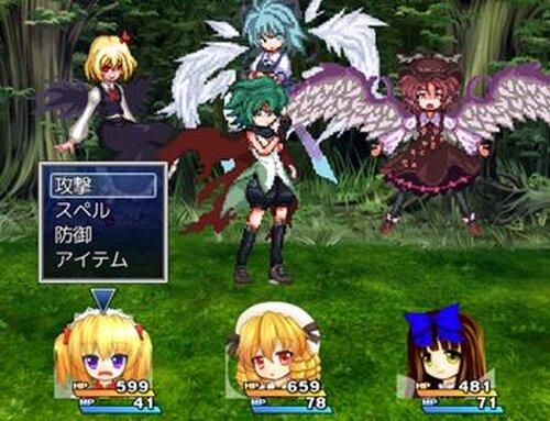 三月精復讐録 Game Screen Shots