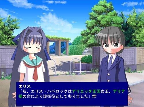 キスマギ ~序章~ Game Screen Shot1