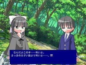 キスマギ ~序章~ Game Screen Shot2