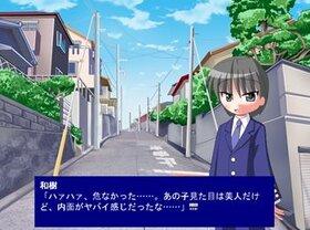 キスマギ ~序章~ Game Screen Shot3