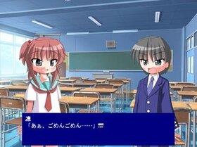 キスマギ ~序章~ Game Screen Shot4