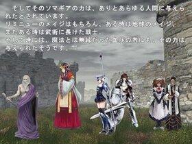 キスマギ ~序章~ Game Screen Shot5
