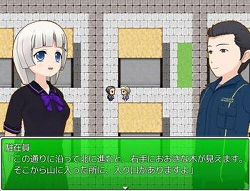 wish! Game Screen Shots