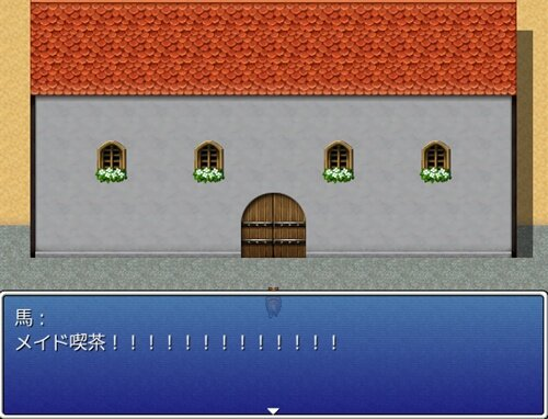 冥土へGO!!! Game Screen Shot1