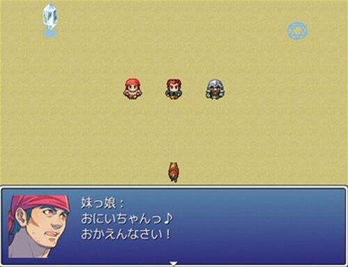 冥土へGO!!! Game Screen Shot2