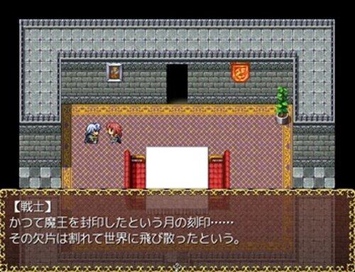 シールオブムーン Game Screen Shot2