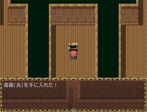 シールオブムーン Game Screen Shot4