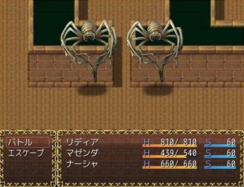 シールオブムーン Game Screen Shots