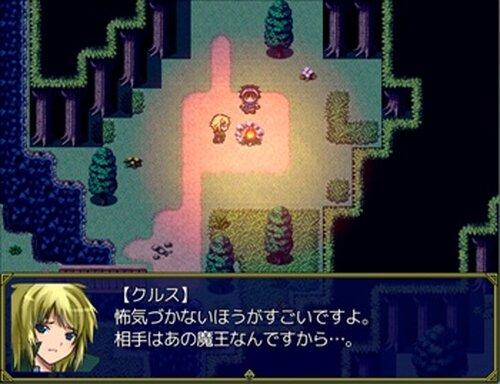 勇者のお話。~旅立ちと魔王~ Game Screen Shot3