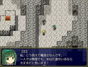 勇者のお話。~旅立ちと魔王~ Game Screen Shot4