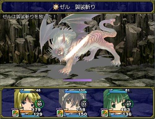 勇者のお話。~旅立ちと魔王~ Game Screen Shot5
