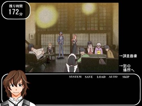 そして愚者たちは孤島に集う Game Screen Shot4