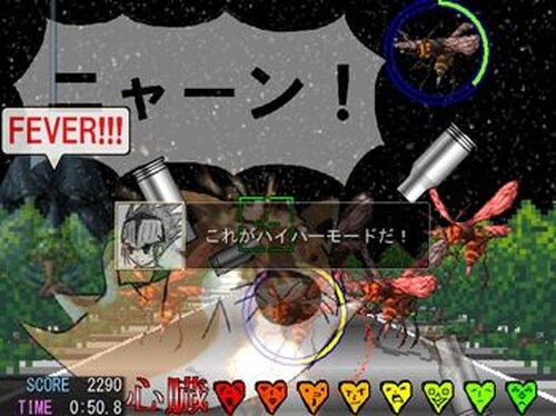 BUGS SHOOTER Ⅱ Game Screen Shot2