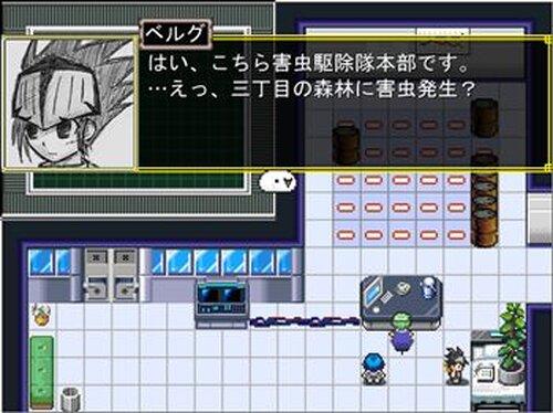 BUGS SHOOTER Ⅱ Game Screen Shot3
