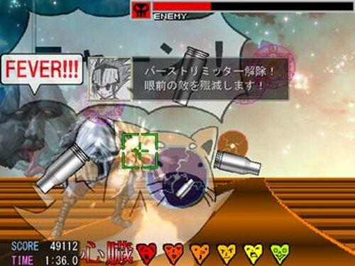 BUGS SHOOTER Ⅱ Game Screen Shots