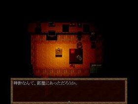 もしも死ねぇ Game Screen Shot3
