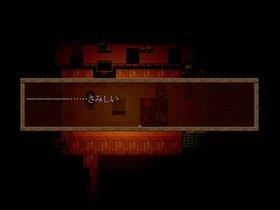 もしも死ねぇ Game Screen Shot5