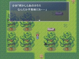 どうぶつ達の森 Game Screen Shot2