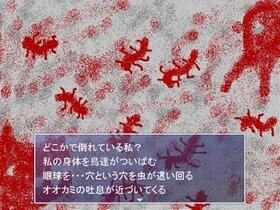 どうぶつ達の森 Game Screen Shot3