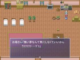 どうぶつ達の森 Game Screen Shot4