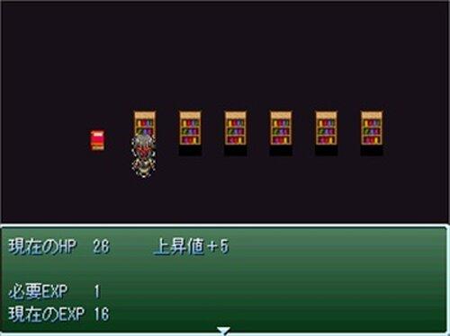~augurare~ Game Screen Shot5