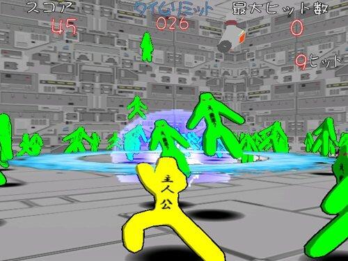 癒し系アクションゲーム Game Screen Shot1