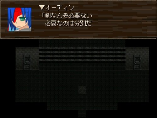 エルダの詩 Game Screen Shot